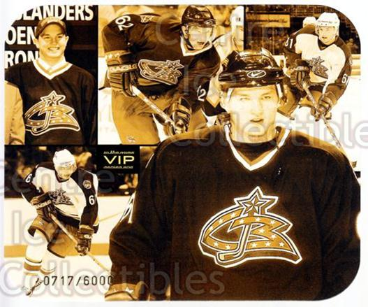 2003-04 ITG VIP Collage #17 Rick Nash<br/>1 In Stock - $5.00 each - <a href=https://centericecollectibles.foxycart.com/cart?name=2003-04%20ITG%20VIP%20Collage%20%2317%20Rick%20Nash...&quantity_max=1&price=$5.00&code=560961 class=foxycart> Buy it now! </a>