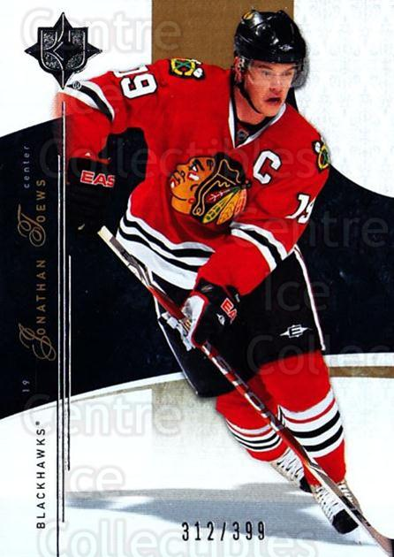 2009-10 UD Ultimate Collection #6 Jonathan Toews<br/>1 In Stock - $5.00 each - <a href=https://centericecollectibles.foxycart.com/cart?name=2009-10%20UD%20Ultimate%20Collection%20%236%20Jonathan%20Toews...&quantity_max=1&price=$5.00&code=563261 class=foxycart> Buy it now! </a>