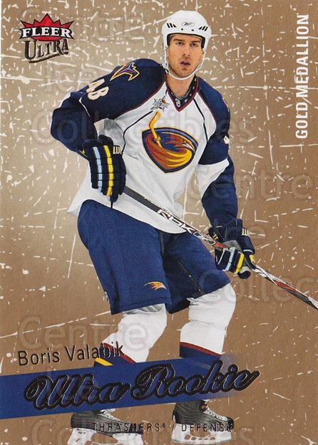 2008-09 Ultra Gold #222 Boris Valabik<br/>1 In Stock - $5.00 each - <a href=https://centericecollectibles.foxycart.com/cart?name=2008-09%20Ultra%20Gold%20%23222%20Boris%20Valabik...&quantity_max=1&price=$5.00&code=567112 class=foxycart> Buy it now! </a>