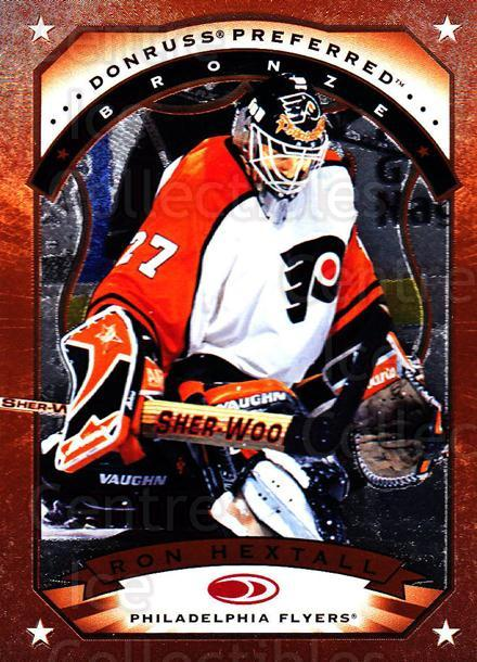 1997-98 Donruss Preferred #96 Ron Hextall<br/>6 In Stock - $1.00 each - <a href=https://centericecollectibles.foxycart.com/cart?name=1997-98%20Donruss%20Preferred%20%2396%20Ron%20Hextall...&quantity_max=6&price=$1.00&code=57249 class=foxycart> Buy it now! </a>
