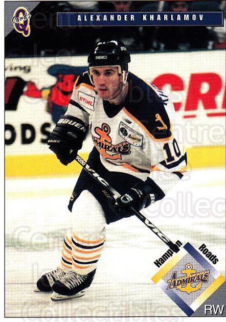 1998-99 Hampton Roads Admirals #8 Alexander Kharlamov<br/>1 In Stock - $3.00 each - <a href=https://centericecollectibles.foxycart.com/cart?name=1998-99%20Hampton%20Roads%20Admirals%20%238%20Alexander%20Kharl...&quantity_max=1&price=$3.00&code=575453 class=foxycart> Buy it now! </a>