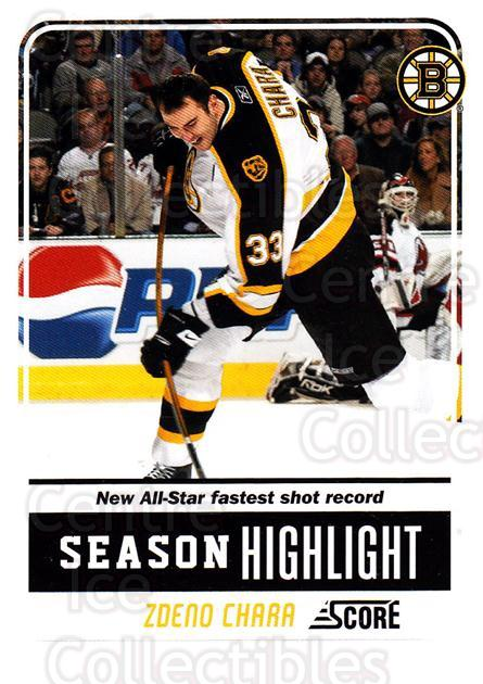 2011-12 Score Glossy #15 Zdeno Chara<br/>2 In Stock - $2.00 each - <a href=https://centericecollectibles.foxycart.com/cart?name=2011-12%20Score%20Glossy%20%2315%20Zdeno%20Chara...&quantity_max=2&price=$2.00&code=576914 class=foxycart> Buy it now! </a>