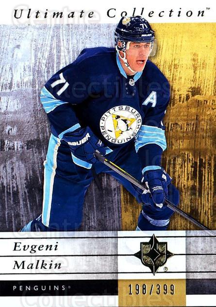 2011-12 UD Ultimate Collection #48 Evgeni Malkin<br/>2 In Stock - $5.00 each - <a href=https://centericecollectibles.foxycart.com/cart?name=2011-12%20UD%20Ultimate%20Collection%20%2348%20Evgeni%20Malkin...&quantity_max=2&price=$5.00&code=578611 class=foxycart> Buy it now! </a>