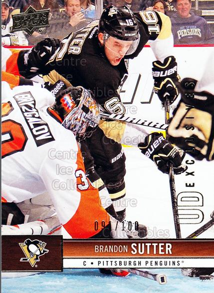 2012-13 Upper Deck UD Exclusives #264 Brandon Sutter<br/>1 In Stock - $5.00 each - <a href=https://centericecollectibles.foxycart.com/cart?name=2012-13%20Upper%20Deck%20UD%20Exclusives%20%23264%20Brandon%20Sutter...&price=$5.00&code=579287 class=foxycart> Buy it now! </a>