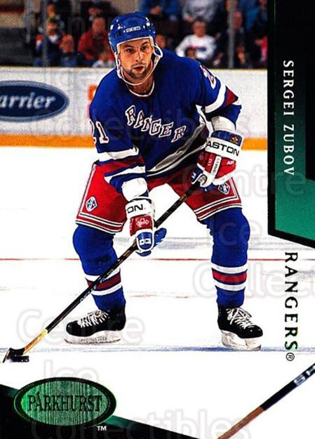 1993-94 Parkhurst Emerald #133 Sergei Zubov<br/>6 In Stock - $2.00 each - <a href=https://centericecollectibles.foxycart.com/cart?name=1993-94%20Parkhurst%20Emerald%20%23133%20Sergei%20Zubov...&quantity_max=6&price=$2.00&code=5794 class=foxycart> Buy it now! </a>