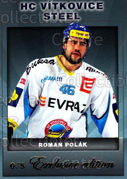 2012-13 Czech OFS Exclusive #11 Roman Polak<br/>1 In Stock - $2.00 each - <a href=https://centericecollectibles.foxycart.com/cart?name=2012-13%20Czech%20OFS%20Exclusive%20%2311%20Roman%20Polak...&quantity_max=1&price=$2.00&code=582204 class=foxycart> Buy it now! </a>