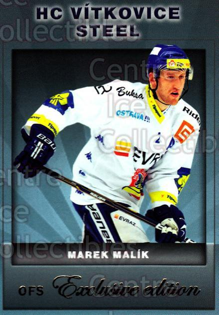 2012-13 Czech OFS Exclusive #53 Marek Malik<br/>3 In Stock - $2.00 each - <a href=https://centericecollectibles.foxycart.com/cart?name=2012-13%20Czech%20OFS%20Exclusive%20%2353%20Marek%20Malik...&quantity_max=3&price=$2.00&code=582246 class=foxycart> Buy it now! </a>