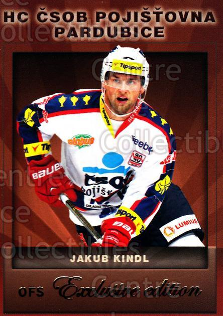 2012-13 Czech OFS Exclusive #55 Jakub Kindl<br/>1 In Stock - $2.00 each - <a href=https://centericecollectibles.foxycart.com/cart?name=2012-13%20Czech%20OFS%20Exclusive%20%2355%20Jakub%20Kindl...&quantity_max=1&price=$2.00&code=582248 class=foxycart> Buy it now! </a>