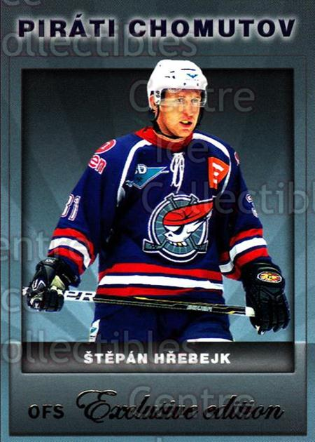 2012-13 Czech OFS Exclusive #75 Stepan Hrebejk<br/>3 In Stock - $2.00 each - <a href=https://centericecollectibles.foxycart.com/cart?name=2012-13%20Czech%20OFS%20Exclusive%20%2375%20Stepan%20Hrebejk...&quantity_max=3&price=$2.00&code=582268 class=foxycart> Buy it now! </a>