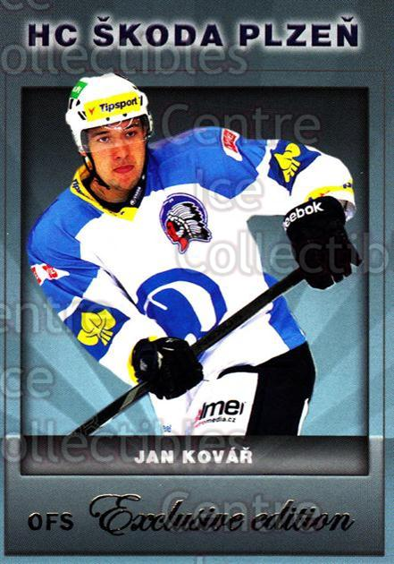 2012-13 Czech OFS Exclusive #86 Jan Kovar<br/>3 In Stock - $2.00 each - <a href=https://centericecollectibles.foxycart.com/cart?name=2012-13%20Czech%20OFS%20Exclusive%20%2386%20Jan%20Kovar...&quantity_max=3&price=$2.00&code=582279 class=foxycart> Buy it now! </a>