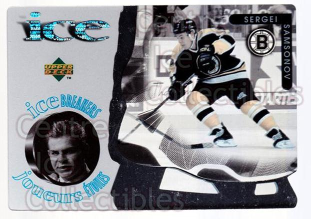 1997-98 McDonalds Upper Deck #40 Sergei Samsonov<br/>5 In Stock - $1.00 each - <a href=https://centericecollectibles.foxycart.com/cart?name=1997-98%20McDonalds%20Upper%20Deck%20%2340%20Sergei%20Samsonov...&quantity_max=5&price=$1.00&code=58660 class=foxycart> Buy it now! </a>
