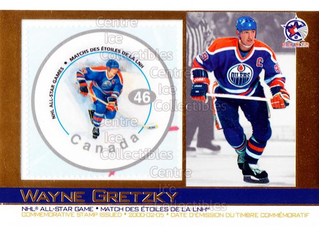 Center Ice Collectibles 2003 Canada Post Pacific Hockey Cards