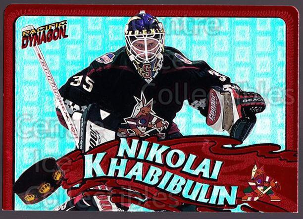 1997-98 Dynagon Stonewallers #17 Nikolai Khabibulin<br/>3 In Stock - $3.00 each - <a href=https://centericecollectibles.foxycart.com/cart?name=1997-98%20Dynagon%20Stonewallers%20%2317%20Nikolai%20Khabibu...&quantity_max=3&price=$3.00&code=59462 class=foxycart> Buy it now! </a>