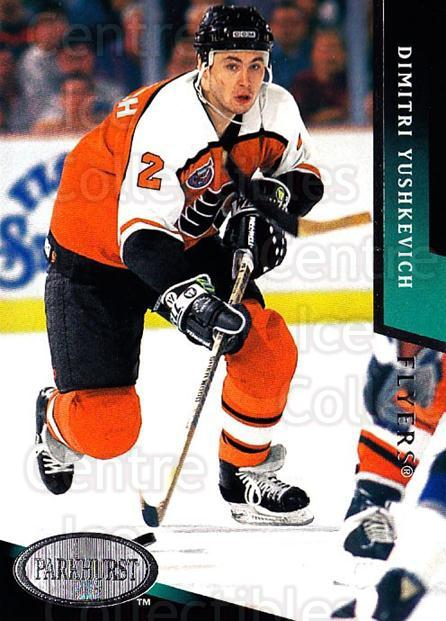 1993-94 Parkhurst #145 Dimitri Yushkevich<br/>5 In Stock - $1.00 each - <a href=https://centericecollectibles.foxycart.com/cart?name=1993-94%20Parkhurst%20%23145%20Dimitri%20Yushkev...&quantity_max=5&price=$1.00&code=5947 class=foxycart> Buy it now! </a>