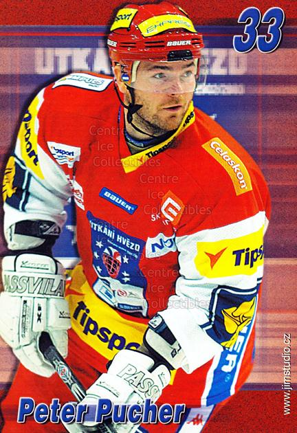 2004-05 Czech Extraliga AS Postcards #16 Peter Pucher<br/>1 In Stock - $3.00 each - <a href=https://centericecollectibles.foxycart.com/cart?name=2004-05%20Czech%20Extraliga%20AS%20Postcards%20%2316%20Peter%20Pucher...&quantity_max=1&price=$3.00&code=598806 class=foxycart> Buy it now! </a>