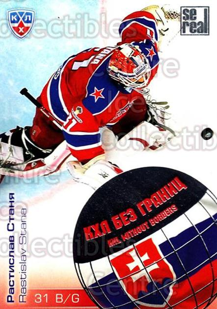 2012-13 Russian KHL AS Series Without Borders #62 Rastislav Stana<br/>6 In Stock - $2.00 each - <a href=https://centericecollectibles.foxycart.com/cart?name=2012-13%20Russian%20KHL%20AS%20Series%20Without%20Borders%20%2362%20Rastislav%20Stana...&quantity_max=6&price=$2.00&code=599473 class=foxycart> Buy it now! </a>