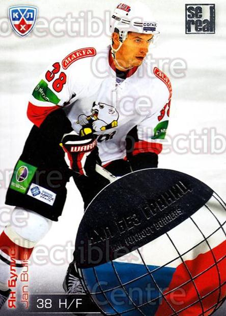 2012-13 Russian KHL AS Series Without Borders #74 Jan Bulis<br/>8 In Stock - $2.00 each - <a href=https://centericecollectibles.foxycart.com/cart?name=2012-13%20Russian%20KHL%20AS%20Series%20Without%20Borders%20%2374%20Jan%20Bulis...&quantity_max=8&price=$2.00&code=599485 class=foxycart> Buy it now! </a>
