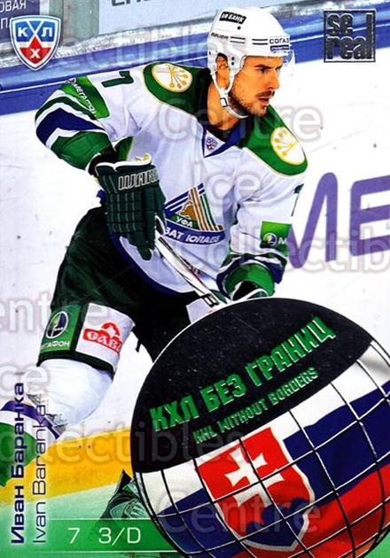 2012-13 Russian KHL AS Series Without Borders #95 Ivan Baranka<br/>7 In Stock - $2.00 each - <a href=https://centericecollectibles.foxycart.com/cart?name=2012-13%20Russian%20KHL%20AS%20Series%20Without%20Borders%20%2395%20Ivan%20Baranka...&quantity_max=7&price=$2.00&code=599506 class=foxycart> Buy it now! </a>