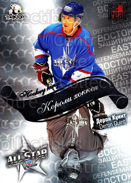 2012-13 Russian KHL AS Series Hockey Kings #8 Deron Quint<br/>2 In Stock - $2.00 each - <a href=https://centericecollectibles.foxycart.com/cart?name=2012-13%20Russian%20KHL%20AS%20Series%20Hockey%20Kings%20%238%20Deron%20Quint...&quantity_max=2&price=$2.00&code=599519 class=foxycart> Buy it now! </a>