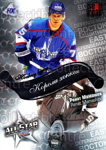 2012-13 Russian KHL AS Series Hockey Kings #9 Renat Mamashev<br/>4 In Stock - $2.00 each - <a href=https://centericecollectibles.foxycart.com/cart?name=2012-13%20Russian%20KHL%20AS%20Series%20Hockey%20Kings%20%239%20Renat%20Mamashev...&quantity_max=4&price=$2.00&code=599520 class=foxycart> Buy it now! </a>