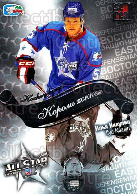 2012-13 Russian KHL AS Series Hockey Kings #11 Ilya Nikulin<br/>4 In Stock - $2.00 each - <a href=https://centericecollectibles.foxycart.com/cart?name=2012-13%20Russian%20KHL%20AS%20Series%20Hockey%20Kings%20%2311%20Ilya%20Nikulin...&quantity_max=4&price=$2.00&code=599522 class=foxycart> Buy it now! </a>
