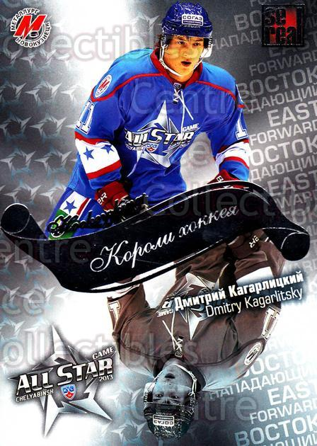 2012-13 Russian KHL AS Series Hockey Kings #13 Dmitry Kagarlitsky<br/>3 In Stock - $2.00 each - <a href=https://centericecollectibles.foxycart.com/cart?name=2012-13%20Russian%20KHL%20AS%20Series%20Hockey%20Kings%20%2313%20Dmitry%20Kagarlit...&quantity_max=3&price=$2.00&code=599524 class=foxycart> Buy it now! </a>