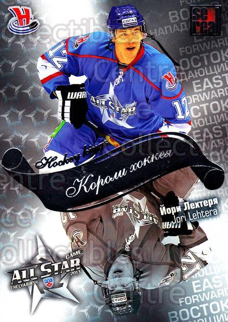 2012-13 Russian KHL AS Series Hockey Kings #15 Jori Lehtera<br/>1 In Stock - $2.00 each - <a href=https://centericecollectibles.foxycart.com/cart?name=2012-13%20Russian%20KHL%20AS%20Series%20Hockey%20Kings%20%2315%20Jori%20Lehtera...&quantity_max=1&price=$2.00&code=599526 class=foxycart> Buy it now! </a>
