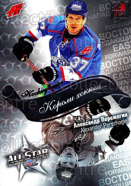 2012-13 Russian KHL AS Series Hockey Kings #17 Alexander Perezhogin<br/>4 In Stock - $2.00 each - <a href=https://centericecollectibles.foxycart.com/cart?name=2012-13%20Russian%20KHL%20AS%20Series%20Hockey%20Kings%20%2317%20Alexander%20Perez...&quantity_max=4&price=$2.00&code=599528 class=foxycart> Buy it now! </a>