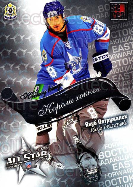 2012-13 Russian KHL AS Series Hockey Kings #18 Jakub Petruzalek<br/>3 In Stock - $2.00 each - <a href=https://centericecollectibles.foxycart.com/cart?name=2012-13%20Russian%20KHL%20AS%20Series%20Hockey%20Kings%20%2318%20Jakub%20Petruzale...&quantity_max=3&price=$2.00&code=599529 class=foxycart> Buy it now! </a>