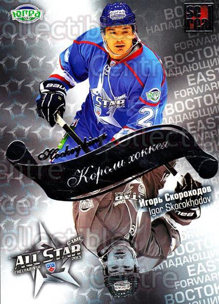2012-13 Russian KHL AS Series Hockey Kings #19 Igor Skorokhodov<br/>3 In Stock - $2.00 each - <a href=https://centericecollectibles.foxycart.com/cart?name=2012-13%20Russian%20KHL%20AS%20Series%20Hockey%20Kings%20%2319%20Igor%20Skorokhodo...&quantity_max=3&price=$2.00&code=599530 class=foxycart> Buy it now! </a>
