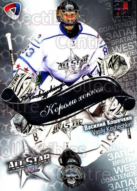 2012-13 Russian KHL AS Series Hockey Kings #22 Vasily Koshechkin<br/>4 In Stock - $2.00 each - <a href=https://centericecollectibles.foxycart.com/cart?name=2012-13%20Russian%20KHL%20AS%20Series%20Hockey%20Kings%20%2322%20Vasily%20Koshechk...&quantity_max=4&price=$2.00&code=599533 class=foxycart> Buy it now! </a>