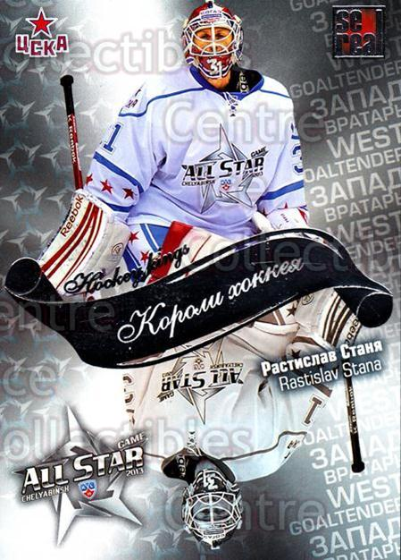2012-13 Russian KHL AS Series Hockey Kings #23 Rastislav Stana<br/>1 In Stock - $2.00 each - <a href=https://centericecollectibles.foxycart.com/cart?name=2012-13%20Russian%20KHL%20AS%20Series%20Hockey%20Kings%20%2323%20Rastislav%20Stana...&quantity_max=1&price=$2.00&code=599534 class=foxycart> Buy it now! </a>