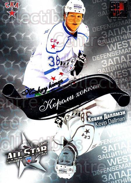 2012-13 Russian KHL AS Series Hockey Kings #25 Kevin Dallman<br/>3 In Stock - $2.00 each - <a href=https://centericecollectibles.foxycart.com/cart?name=2012-13%20Russian%20KHL%20AS%20Series%20Hockey%20Kings%20%2325%20Kevin%20Dallman...&quantity_max=3&price=$2.00&code=599536 class=foxycart> Buy it now! </a>