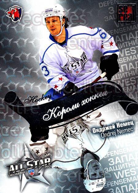 2012-13 Russian KHL AS Series Hockey Kings #28 Ondrej Nemec<br/>2 In Stock - $2.00 each - <a href=https://centericecollectibles.foxycart.com/cart?name=2012-13%20Russian%20KHL%20AS%20Series%20Hockey%20Kings%20%2328%20Ondrej%20Nemec...&quantity_max=2&price=$2.00&code=599539 class=foxycart> Buy it now! </a>