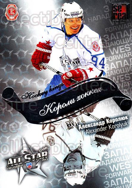 2012-13 Russian KHL AS Series Hockey Kings #33 Alexander Korolyuk<br/>3 In Stock - $2.00 each - <a href=https://centericecollectibles.foxycart.com/cart?name=2012-13%20Russian%20KHL%20AS%20Series%20Hockey%20Kings%20%2333%20Alexander%20Korol...&quantity_max=3&price=$2.00&code=599544 class=foxycart> Buy it now! </a>