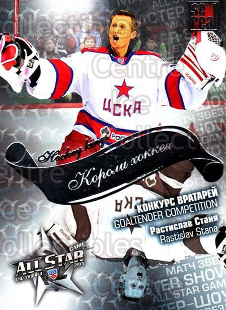 2012-13 Russian KHL AS Series Hockey Kings #42 Rastislav Stana<br/>3 In Stock - $2.00 each - <a href=https://centericecollectibles.foxycart.com/cart?name=2012-13%20Russian%20KHL%20AS%20Series%20Hockey%20Kings%20%2342%20Rastislav%20Stana...&quantity_max=3&price=$2.00&code=599553 class=foxycart> Buy it now! </a>