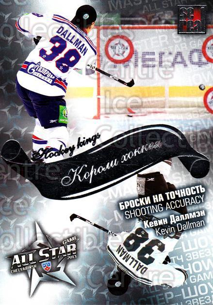 2012-13 Russian KHL AS Series Hockey Kings #44 Kevin Dallman<br/>4 In Stock - $2.00 each - <a href=https://centericecollectibles.foxycart.com/cart?name=2012-13%20Russian%20KHL%20AS%20Series%20Hockey%20Kings%20%2344%20Kevin%20Dallman...&quantity_max=4&price=$2.00&code=599555 class=foxycart> Buy it now! </a>