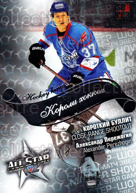 2012-13 Russian KHL AS Series Hockey Kings #48 Alexander Perezhogin<br/>4 In Stock - $2.00 each - <a href=https://centericecollectibles.foxycart.com/cart?name=2012-13%20Russian%20KHL%20AS%20Series%20Hockey%20Kings%20%2348%20Alexander%20Perez...&quantity_max=4&price=$2.00&code=599559 class=foxycart> Buy it now! </a>