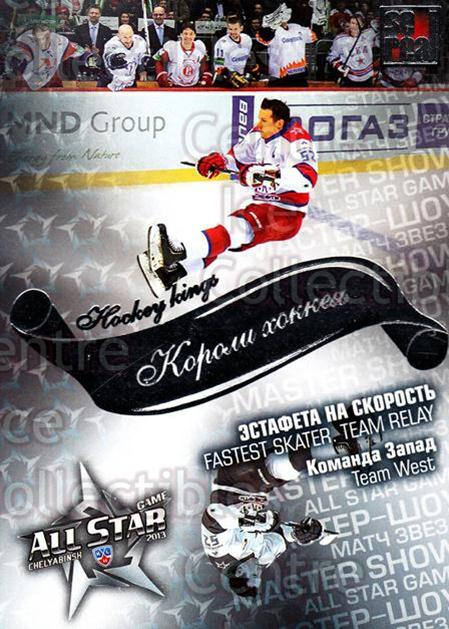 2012-13 Russian KHL AS Series Hockey Kings #50 Sergei Shirokov<br/>4 In Stock - $2.00 each - <a href=https://centericecollectibles.foxycart.com/cart?name=2012-13%20Russian%20KHL%20AS%20Series%20Hockey%20Kings%20%2350%20Sergei%20Shirokov...&quantity_max=4&price=$2.00&code=599561 class=foxycart> Buy it now! </a>