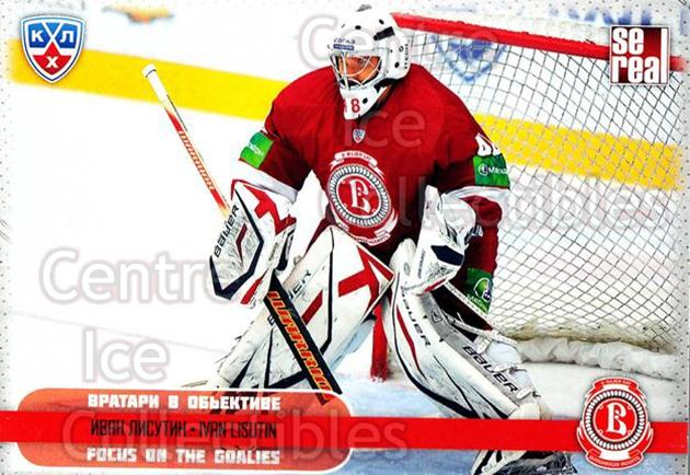 2012-13 Russian KHL AS Series Focus on the Goalies #1 Ivan Lisutin<br/>8 In Stock - $2.00 each - <a href=https://centericecollectibles.foxycart.com/cart?name=2012-13%20Russian%20KHL%20AS%20Series%20Focus%20on%20the%20Goalies%20%231%20Ivan%20Lisutin...&quantity_max=8&price=$2.00&code=599562 class=foxycart> Buy it now! </a>