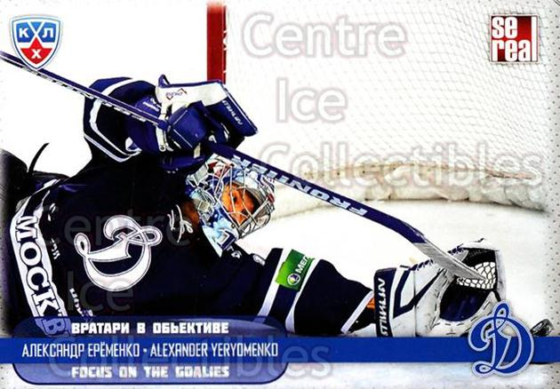 2012-13 Russian KHL AS Series Focus on the Goalies #2 Alexander Yeryomenko<br/>8 In Stock - $2.00 each - <a href=https://centericecollectibles.foxycart.com/cart?name=2012-13%20Russian%20KHL%20AS%20Series%20Focus%20on%20the%20Goalies%20%232%20Alexander%20Yeryo...&quantity_max=8&price=$2.00&code=599563 class=foxycart> Buy it now! </a>