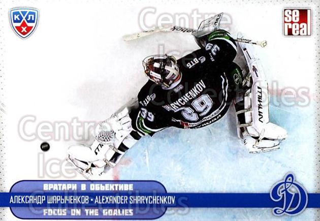 2012-13 Russian KHL AS Series Focus on the Goalies #3 Alexander Sharychenkov<br/>8 In Stock - $2.00 each - <a href=https://centericecollectibles.foxycart.com/cart?name=2012-13%20Russian%20KHL%20AS%20Series%20Focus%20on%20the%20Goalies%20%233%20Alexander%20Shary...&quantity_max=8&price=$2.00&code=599564 class=foxycart> Buy it now! </a>