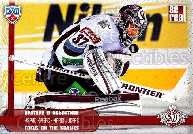2012-13 Russian KHL AS Series Focus on the Goalies #6 Maris Jucers<br/>6 In Stock - $2.00 each - <a href=https://centericecollectibles.foxycart.com/cart?name=2012-13%20Russian%20KHL%20AS%20Series%20Focus%20on%20the%20Goalies%20%236%20Maris%20Jucers...&quantity_max=6&price=$2.00&code=599567 class=foxycart> Buy it now! </a>