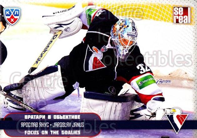 2012-13 Russian KHL AS Series Focus on the Goalies #11 Jaroslav Janus<br/>7 In Stock - $2.00 each - <a href=https://centericecollectibles.foxycart.com/cart?name=2012-13%20Russian%20KHL%20AS%20Series%20Focus%20on%20the%20Goalies%20%2311%20Jaroslav%20Janus...&quantity_max=7&price=$2.00&code=599572 class=foxycart> Buy it now! </a>