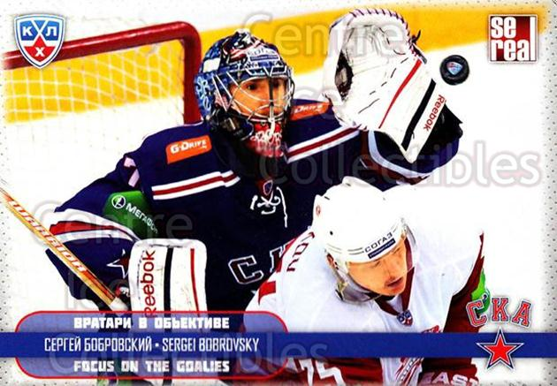 2012-13 Russian KHL AS Series Focus on the Goalies #12 Sergei Bobrovsky<br/>4 In Stock - $2.00 each - <a href=https://centericecollectibles.foxycart.com/cart?name=2012-13%20Russian%20KHL%20AS%20Series%20Focus%20on%20the%20Goalies%20%2312%20Sergei%20Bobrovsk...&quantity_max=4&price=$2.00&code=599573 class=foxycart> Buy it now! </a>