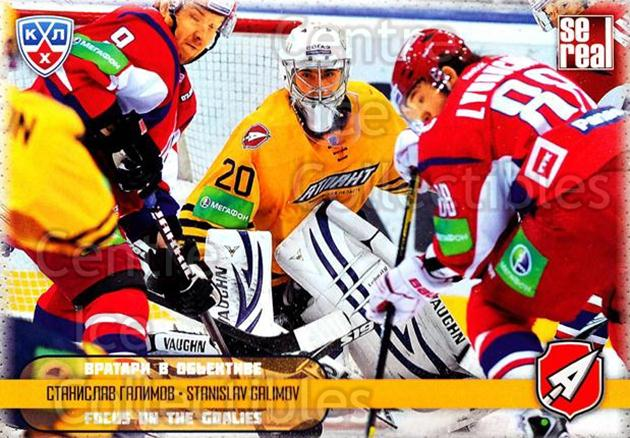 2012-13 Russian KHL AS Series Focus on the Goalies #15 Stanislav Galimov<br/>8 In Stock - $2.00 each - <a href=https://centericecollectibles.foxycart.com/cart?name=2012-13%20Russian%20KHL%20AS%20Series%20Focus%20on%20the%20Goalies%20%2315%20Stanislav%20Galim...&quantity_max=8&price=$2.00&code=599576 class=foxycart> Buy it now! </a>