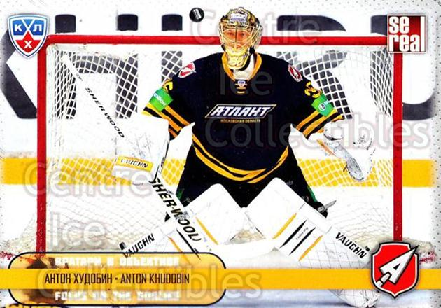 2012-13 Russian KHL AS Series Focus on the Goalies #16 Anton Khudobin<br/>5 In Stock - $2.00 each - <a href=https://centericecollectibles.foxycart.com/cart?name=2012-13%20Russian%20KHL%20AS%20Series%20Focus%20on%20the%20Goalies%20%2316%20Anton%20Khudobin...&quantity_max=5&price=$2.00&code=599577 class=foxycart> Buy it now! </a>