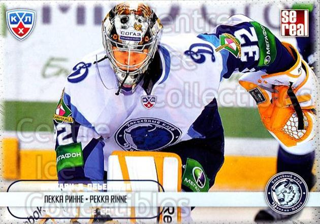 2012-13 Russian KHL AS Series Focus on the Goalies #18 Pekka Rinne<br/>6 In Stock - $2.00 each - <a href=https://centericecollectibles.foxycart.com/cart?name=2012-13%20Russian%20KHL%20AS%20Series%20Focus%20on%20the%20Goalies%20%2318%20Pekka%20Rinne...&quantity_max=6&price=$2.00&code=599579 class=foxycart> Buy it now! </a>