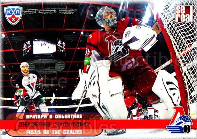 2012-13 Russian KHL AS Series Focus on the Goalies #20 Semyon Varlamov<br/>7 In Stock - $2.00 each - <a href=https://centericecollectibles.foxycart.com/cart?name=2012-13%20Russian%20KHL%20AS%20Series%20Focus%20on%20the%20Goalies%20%2320%20Semyon%20Varlamov...&quantity_max=7&price=$2.00&code=599581 class=foxycart> Buy it now! </a>