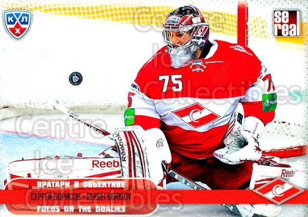 2012-13 Russian KHL AS Series Focus on the Goalies #23 Sergei Borisov<br/>8 In Stock - $2.00 each - <a href=https://centericecollectibles.foxycart.com/cart?name=2012-13%20Russian%20KHL%20AS%20Series%20Focus%20on%20the%20Goalies%20%2323%20Sergei%20Borisov...&quantity_max=8&price=$2.00&code=599584 class=foxycart> Buy it now! </a>